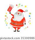 聖誕時節 聖誕節 耶誕 35300986