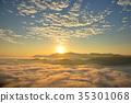 云海 堆 许多 35301068