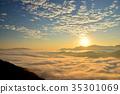 云海 堆 许多 35301069