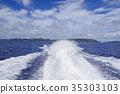 海洋 海 蓝色的水 35303103