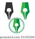 Abstract tree and pen logo-Vector Logo 35305094