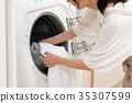 세탁 35307599