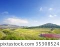 산, 화산, 아소산 35308524