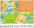 travel, taiwan, famous 35311401