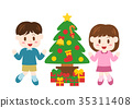person younger christmas 35311408