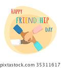 快乐 幸福 友谊 35311617