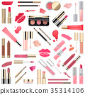 Vector Lips Makeup Cosmetics 35314106