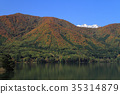 木崎湖와 관설 한 爺ヶ岳 35314879