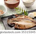 horse mackerel, grilled fish, breakfast 35315045