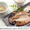 horse mackerel, grilled fish, breakfast 35315317