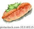 baker, watercolour, watercolors 35316515