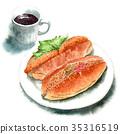 baker, watercolour, watercolors 35316519