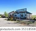 66號公路鬼城特克拉拉,俄克拉荷馬州 35318568