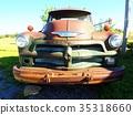 66號公路鬼城特克拉拉,俄克拉荷馬州 35318660