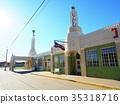 텍사스 루트 66의 명소 U-Drop Inn 35318716