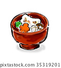일본 떡국, 일본식 떡국, 조니 35319201