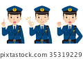 police, officer, person 35319229