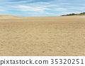 鸟取沙丘 沙丘 风景名胜 35320251