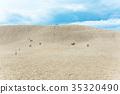 鸟取沙丘 沙丘 旅游业 35320490