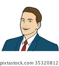 company, employee, office 35320812
