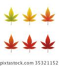 秋天的落葉 35321152