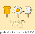 a coffee, eggs and toast Vector illustration. 35321155