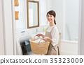 洗衣店 洗滌 主婦 35323009