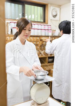 Chinese medicine pharmacy image 35323801