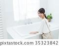 욕실 청소 35323842