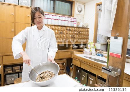 Chinese medicine pharmacy image 35326155