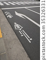 Bicycle area 35326331