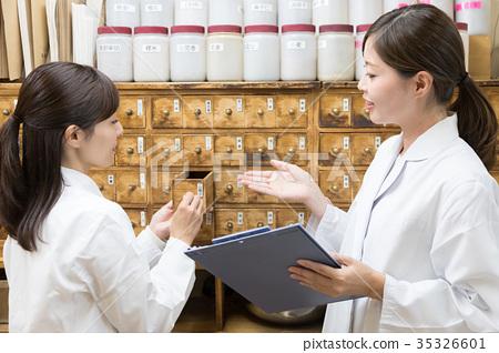 Chinese medicine pharmacy image 35326601