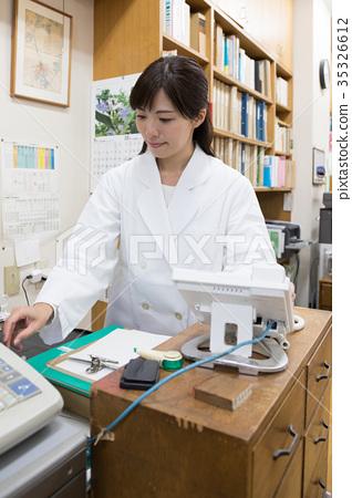 Chinese medicine pharmacy image order 35326612