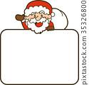 聖誕老人 聖誕老公公 聖誕時節 35326800