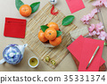 Top view  arrangement decoration Chinese new year 35331374