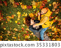 Happy Autumn Family in Fall Park Outdoor 35331803
