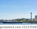 【카나가와 현】 도시 풍경 35333508