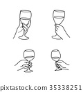 hand holding wine glass vector illustration 35338251