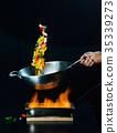 pot fire cook 35339273