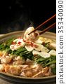 魚內臟火鍋 平底鍋 鍋 35340090
