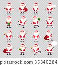 圣诞节 圣诞 耶诞 35340284