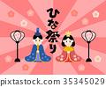 hinamatsuri, dolls, for 35345029