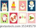 christmas, vector, gift 35349579