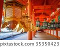 Kasuga-Taisha Shrine temple, Nara, Japan 35350423