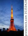 Tokyo tower at night, Japan 35350428