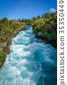 Huka falls, Taupo, New Zealand 35350449