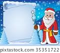 Father Frost theme parchment 4 35351722