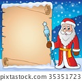 Father Frost theme parchment 5 35351723
