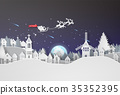 Paper art of christmas background,vector 35352395