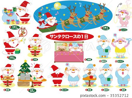 圣诞老人 圣诞老公公 矢量 35352712